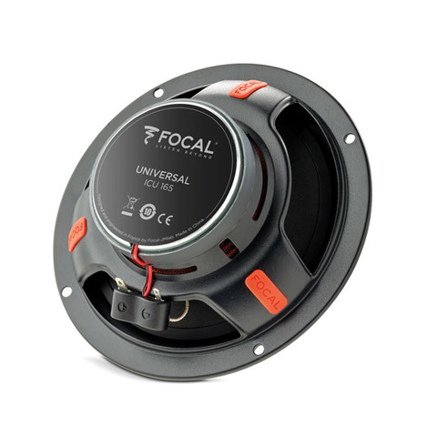 FOCAL Integration universal ICU165 акустич. система